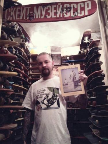 asphalt_x_skateboard_museum.jpg