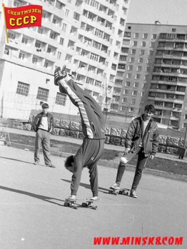 harkov-87-bazar.jpg