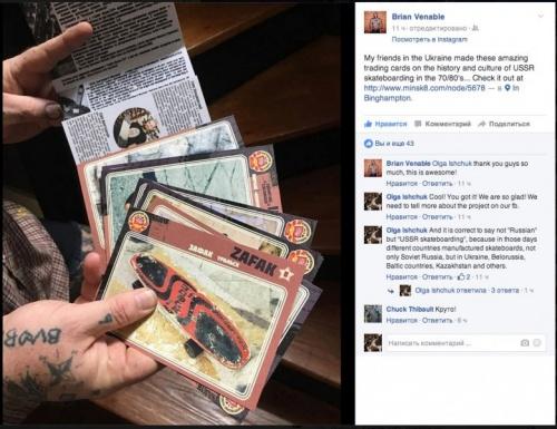 lucero_cards.jpg