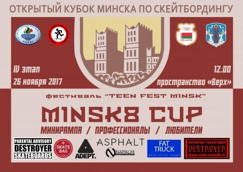 minsk8_cup_final.jpg