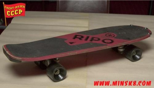 ripo-2.jpg