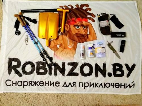 robinzon.by_.jpg