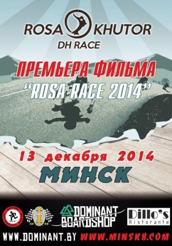 rosa-race-ad.jpg