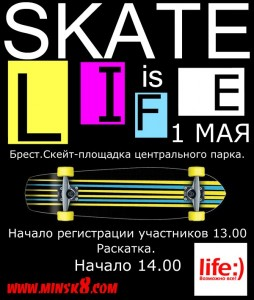 LIFE1jpg_kopiya.jpg