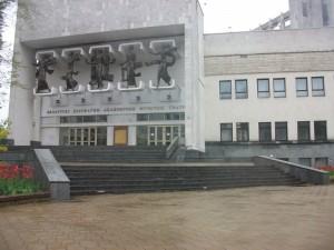 Музтеатр. Общий вид