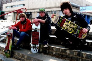 DESTROYER skate or die team