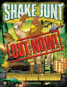 shake_junt.jpg