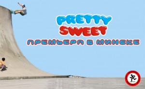 pretty-sweet.jpg