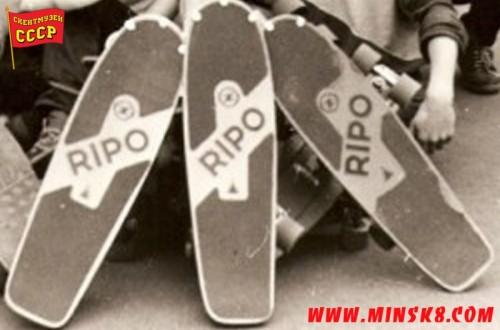 Ripo (Латвия)