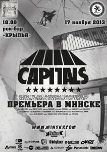 capitals-premiere-minsk.jpg