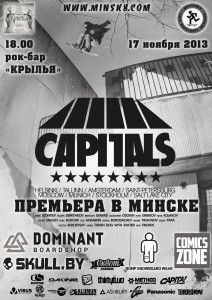 capitals-premiere-minsk-final.jpg