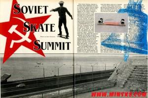 thrasher-magazine-89-1.jpg