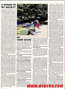 thrasher-magazine-89-4.jpg