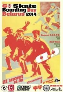 go-skateboarding-day-belarus-2014.jpg