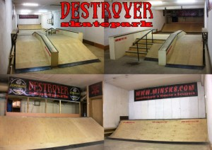destroyer-skatepark-minsk.jpg