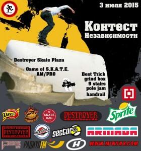 destroyer-minsk-independence-skateboard-contest.jpg