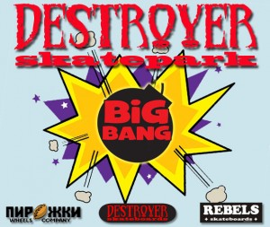 big-bang-destroyer-skatepark-2.jpg