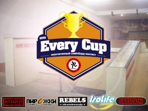 everycup-blank.jpg