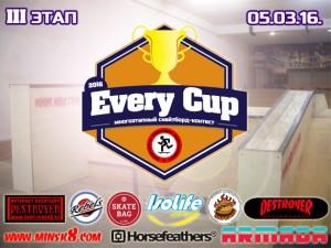 everycup-3-etap.jpg