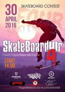 skateboardur_4.jpg