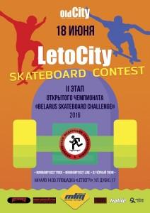 letocity_skateboard_contest.jpg