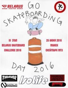 go-skateboarding-day-belarus-2016.jpg