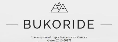 bukoride_26-17.png
