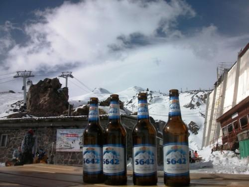 """Кругозор. Пиво """"Высота 5642"""" с видом на Эльбрус"""