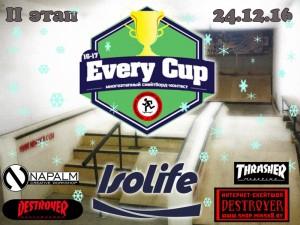 every-cup-2.jpg