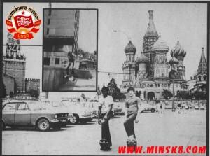 moskva-82.jpg