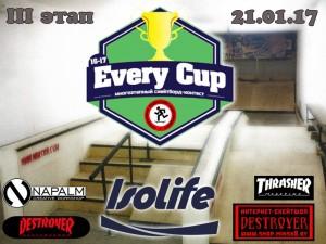 every-cup-3.jpg