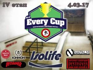 every-cup-4.jpg