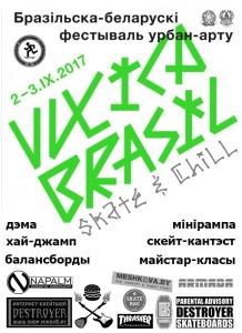 vulitsa_brazil_bw_2017.jpg
