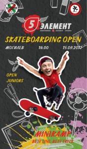 5_element-_skateboarding_open_mogilev-2.jpg