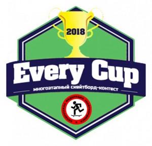 every-cup-18.jpg