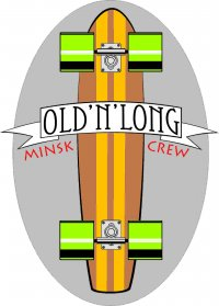 Old'N'Long Minsk Crew